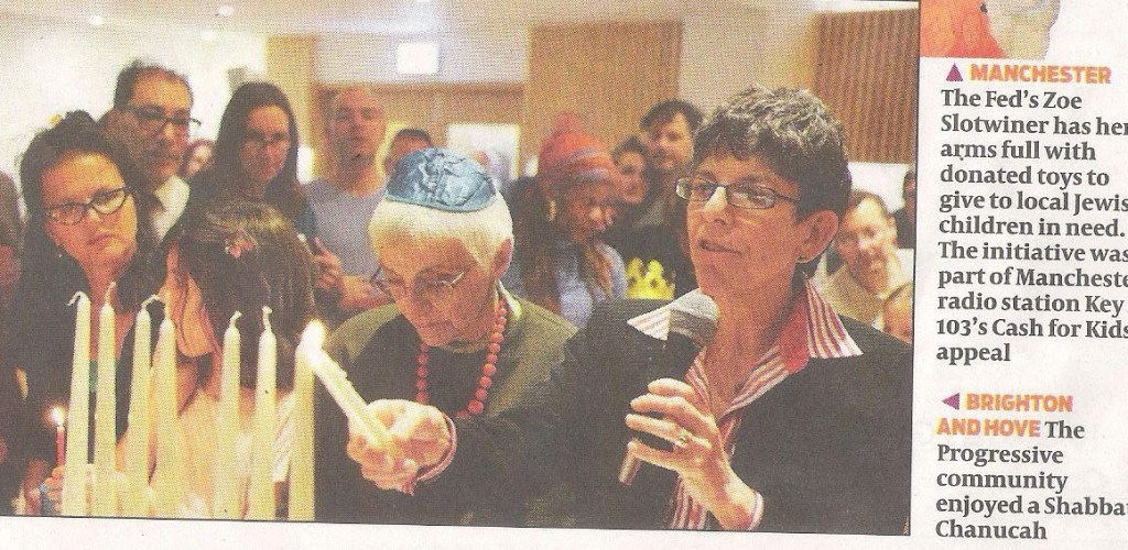 Chanukkah in the 'new' Synagogue JC December 2015